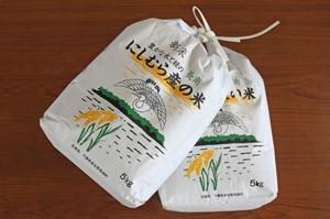 にしむら産の米