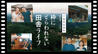 ijyuu_i2