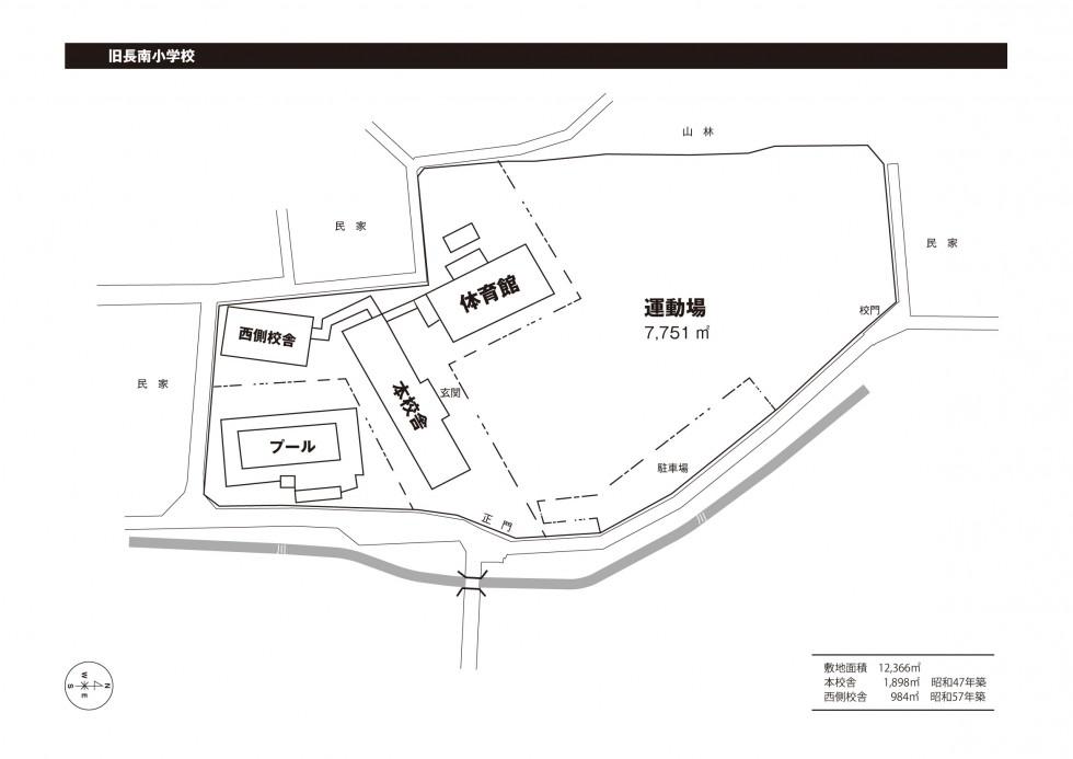 旧長南小全景図